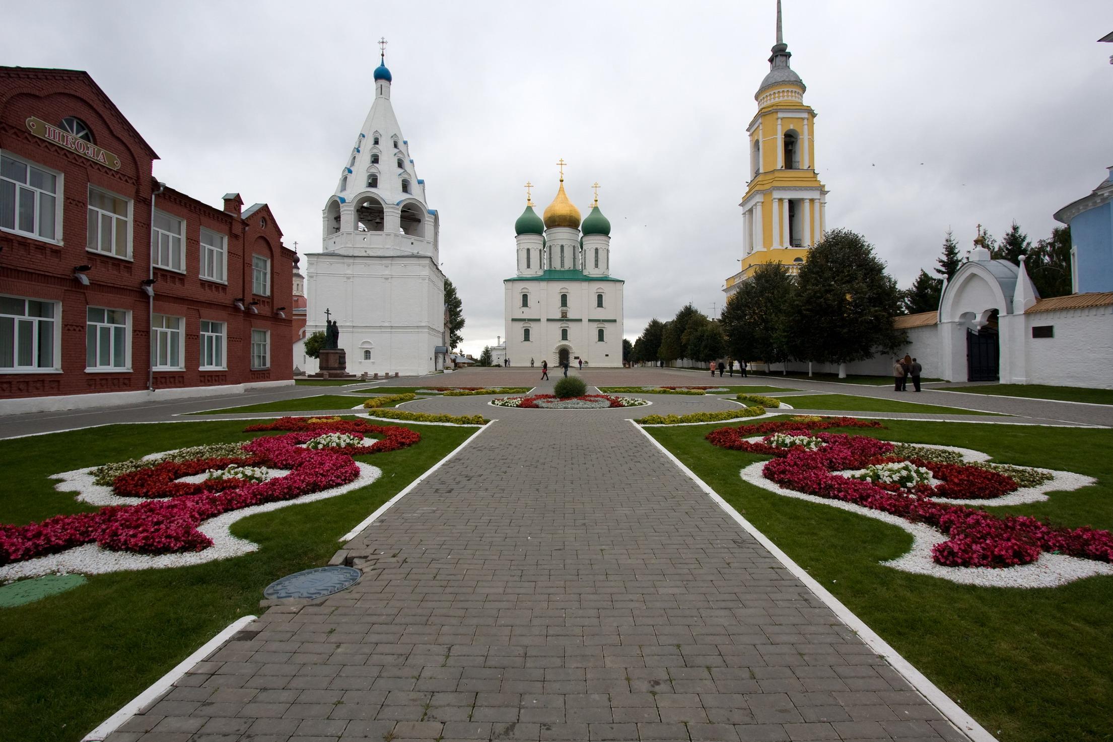 Православный календарь 2016 целебник